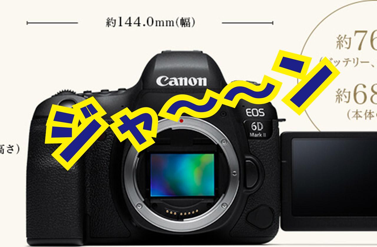 lightweight-photo